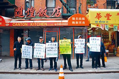 陳彩及工友們在飯店前舉牌抗議。