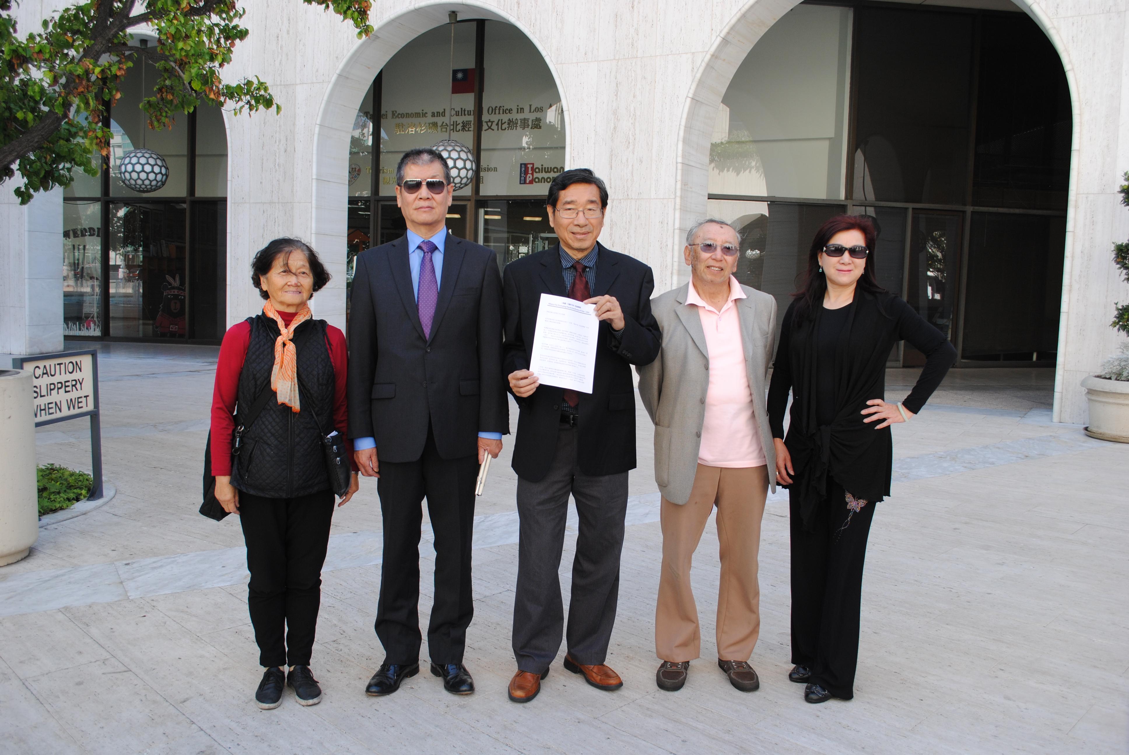 左起:蔣麗莎、劉青、范允富、王中平、王素雯。記者張筱童攝