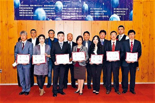 評委為獲獎選手頒獎。