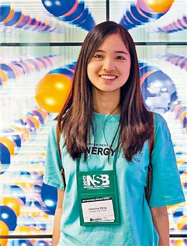 獲得「總統學者獎」的12年級學生王瀾。