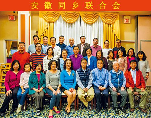 理事會成員與嘉賓合影。