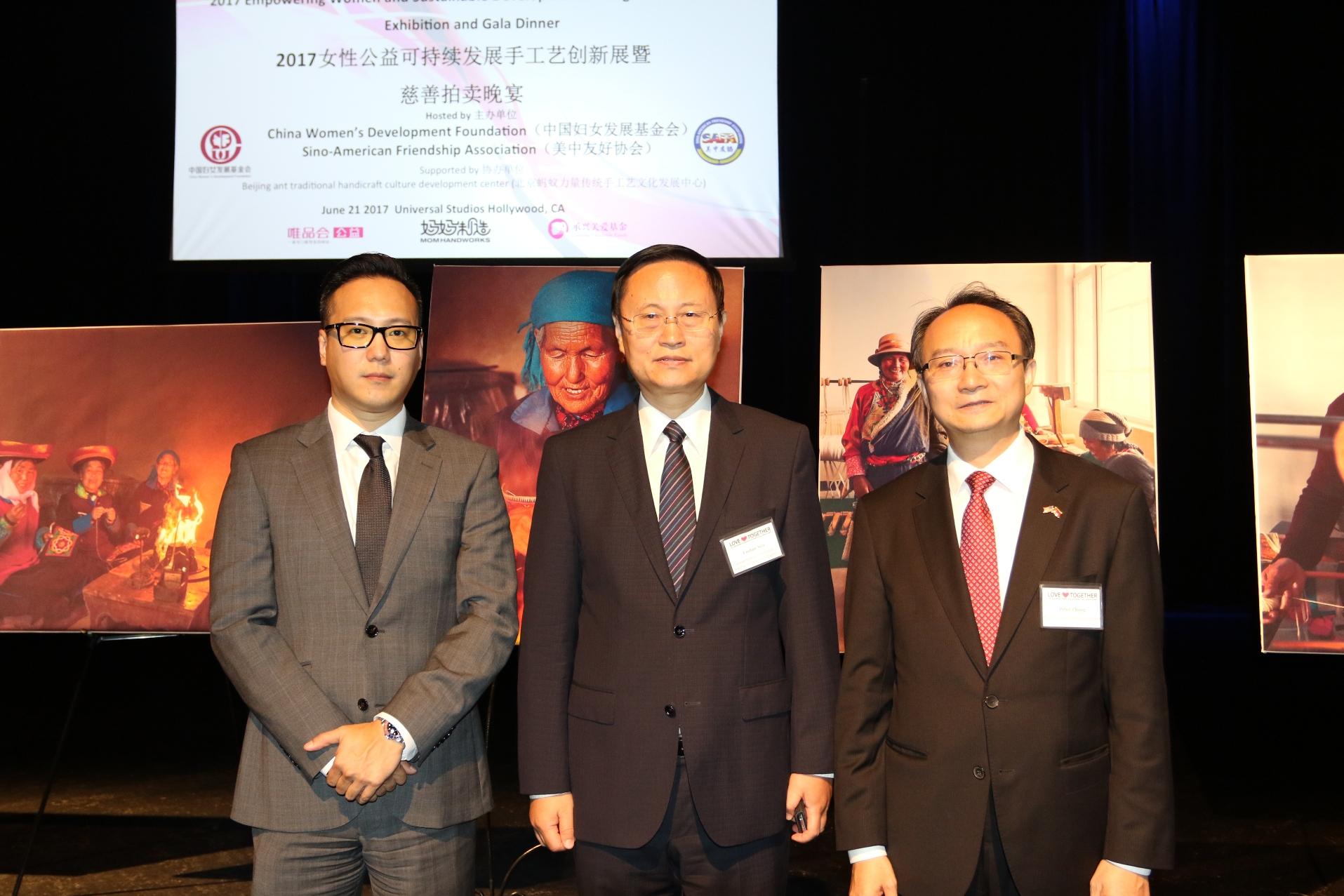 (左起) 印灝鋒、孫魯山、張錦平出席活動。記者黃松攝