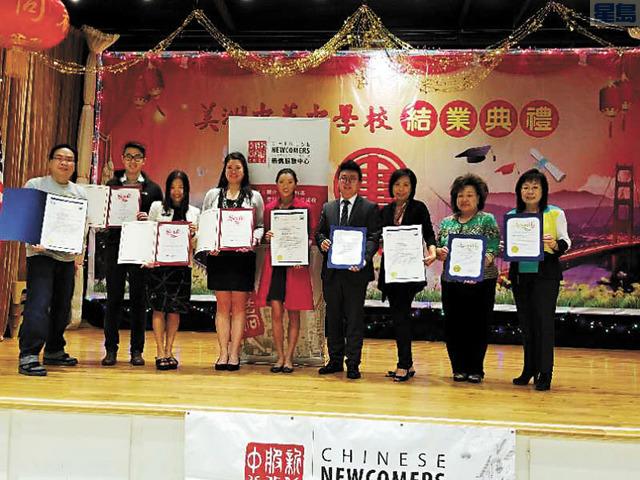 華埠社區資源展主辦單位、協辦單位等或獲得嘉獎。記者黃偉江攝