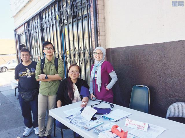 三藩市社區資源中心反大麻店籌款活動。三藩市社區資源中心提供