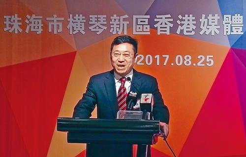 橫琴新區管委會主任楊川透露,哈羅公學將落戶橫琴。劉克剛攝