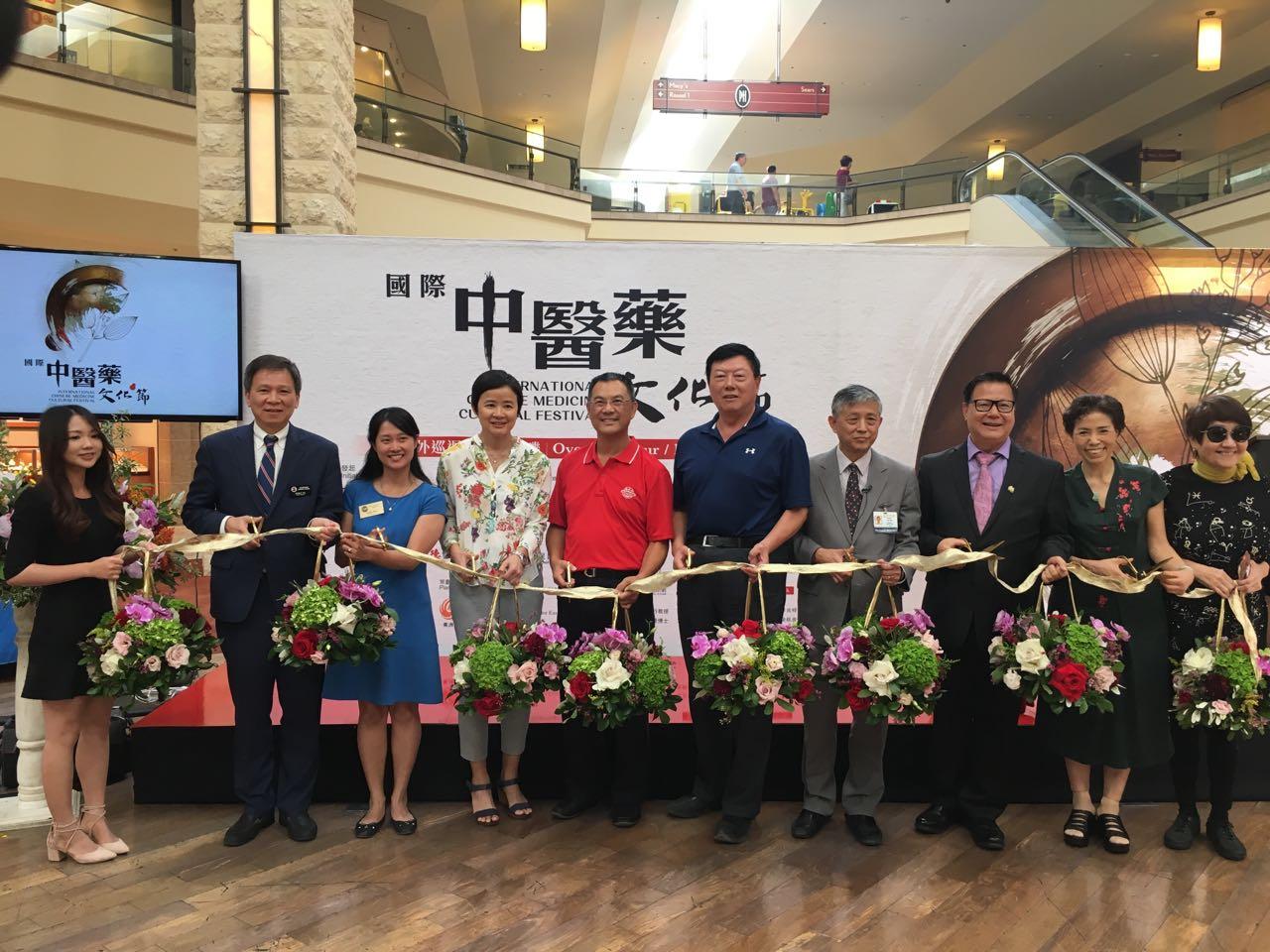 國際中醫藥文化節海外巡迴展第二站30日在工業市的Puente商場舉行。記者張筱童攝