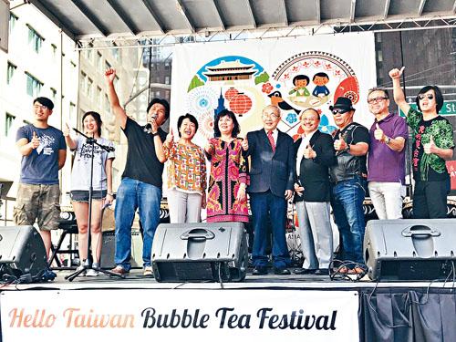 第一屆「Hello 台灣珍珠奶茶節」主辦方及嘉賓合影。