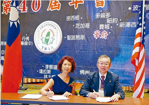馬滌凡(左)同黃海龍理事長簽約。