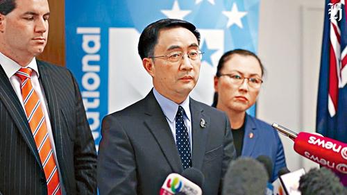 新西蘭執政國家黨華人國會議員楊健被指是「中國間諜」。互聯網
