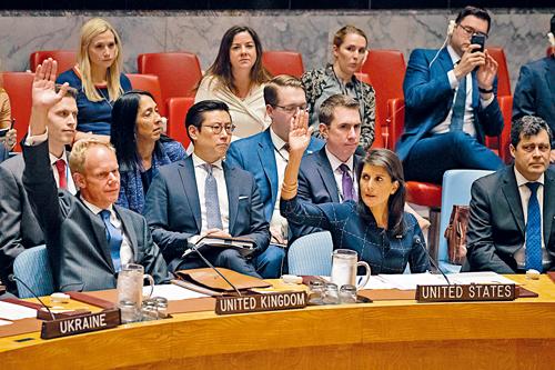 聯合國安理會周一通過對朝鮮的新制裁決議案。資料圖片