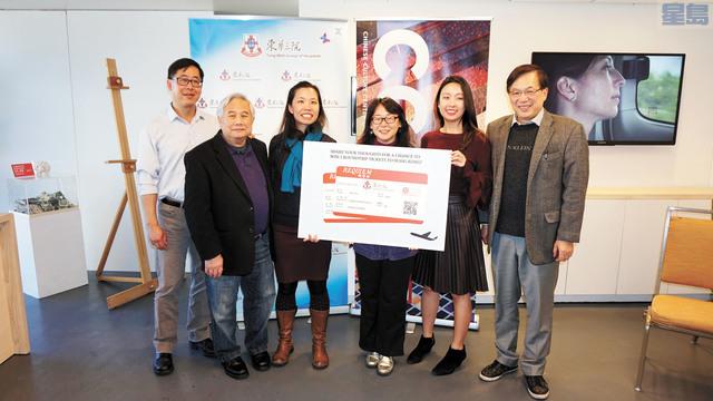 評委會宣佈,參觀中華文化中心《魂想曲》展覽,贏取往返香港機票。 記者黃偉江攝