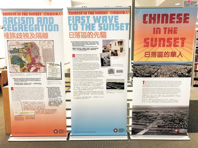 展覽設有多幅海報,讓市民從不同角度了解日落區的歷史。 記者劉康泰攝