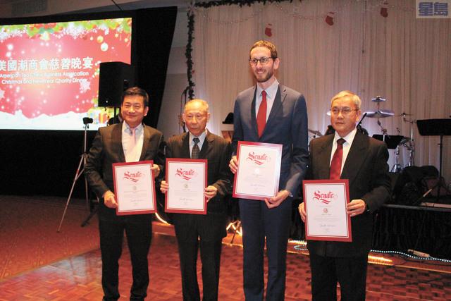 加州參議員威善高(右二)向林志斯(左一)、陳英謀(左二)及譚石明(右一)頒發紀念狀,祝賀籌款晚宴成功。記者梁穎欣攝