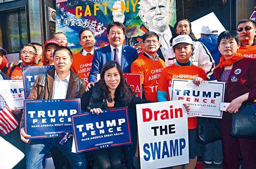 2016年總統競選期間華人挺特朗普。     資料圖片