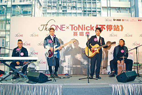 ToNick昨日首次在商場舉行簽唱會。