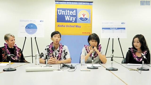 華裔高中生劉子軍(左二)在阿羅哈聯合金庫記者會上描述艱難糊口的困境。阿羅哈聯合金庫