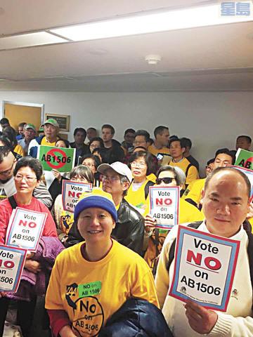 來自三藩市的一班華人小業主組織團隊到州府抗議。李愛晨提供