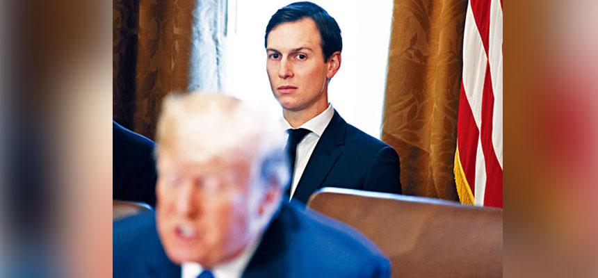白宮改革接觸機密制度,特朗普女婿庫什納安全許可遭降級。     美聯社