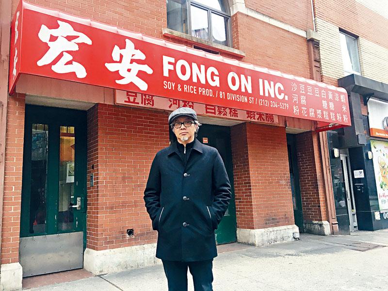 伍啟芳站在地威臣街81號的「宏安 Fong On Inc.」店前,表示食品批發業務仍在進行。