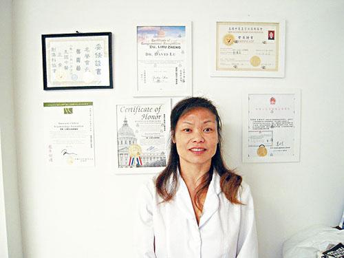 神奇妙手鄭麗茹中醫師。