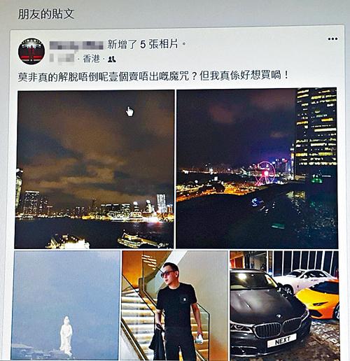 黃浩在社交網站談及未能買《壹週刊》感受。