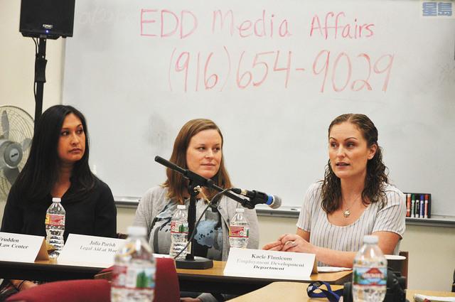 (右起)加州就業發展代表Kacie Finnicum、勞工法律中心律師Julia Parish以及託兒法律中心Julia Frudden回答記者關於新修訂的提問。記者邱凱藍攝