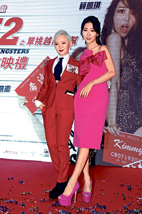 ■黃真真與薛凱琪同以紅色裝扮出席首映。