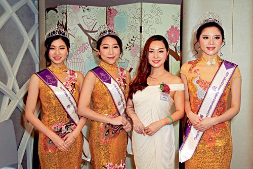 ■陳昭昭(右2)昨向三位佳麗頒獎。