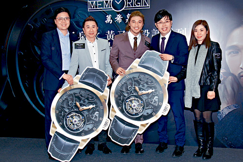 ■又南坦言花了兩年時間設計此腕表。