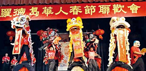 精彩的舞獅表演讓來賓們感受到中國新年的氛圍。 主辦方提供