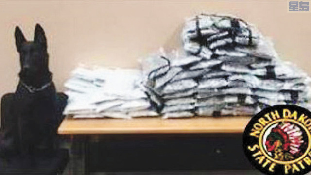 當局繳獲的大量毒品。 北達科他州警