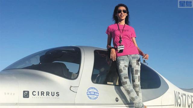 王爭於2016年成首位環球女飛人。網絡圖