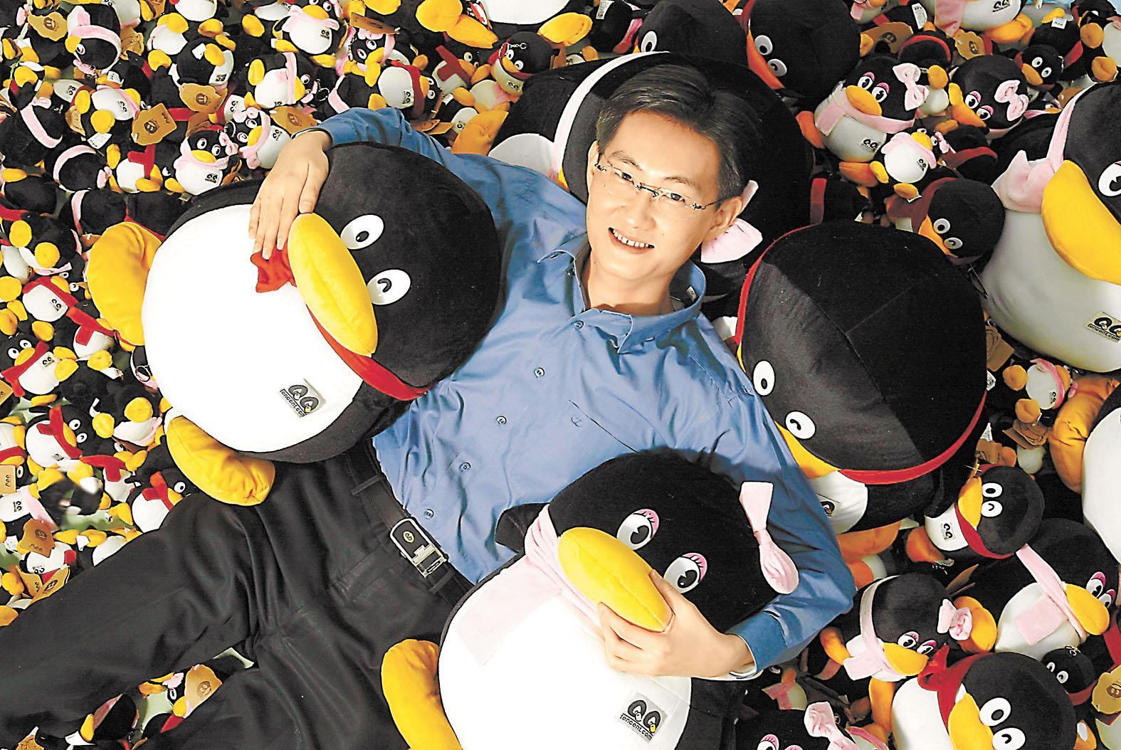 騰訊公司主席馬化騰成為中國和亞洲首富。本報資料圖片