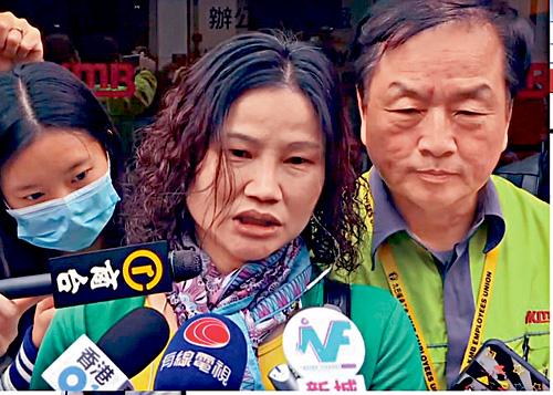其中一名被解僱的女車長黃燕如,憶述受恐嚇經過。