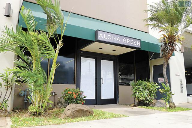 夏威夷首家藥用大麻診所開張半年來,業界相關發展緩慢。美聯社資料圖片