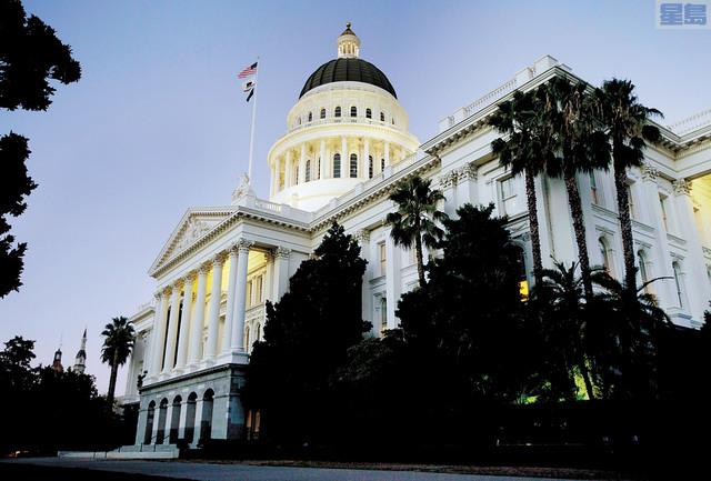 州府議員官員需要申報收受禮物。美聯社資料圖片