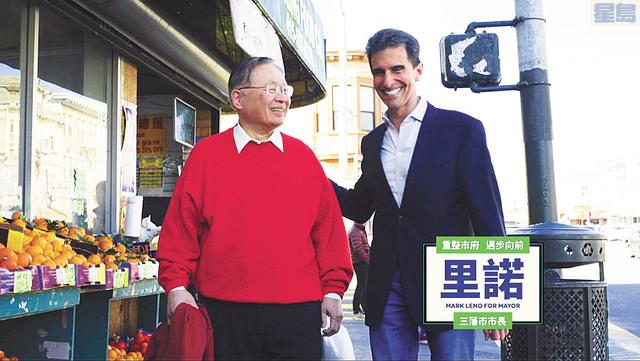 市長候選人里諾(右)發布首支粵語競選廣告,展現親民一面。視頻截圖