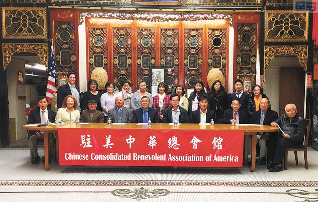駐美中華總會館及灣區慈善聯合金庫,呼籲善長仁翁支持惠澤華埠社區的籌款晚宴。中華總會館提供