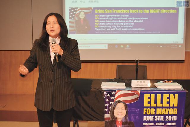 競選市長,李愛晨表示一定會堅持到底。記者徐明月攝