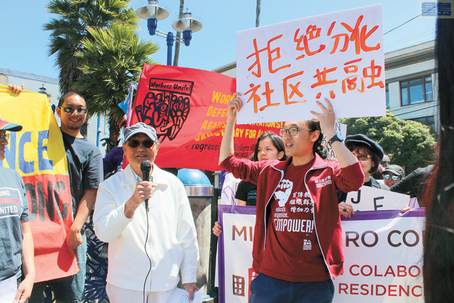 黃先生在會上講述自己多年前被僱主打壓。記者梁穎欣攝