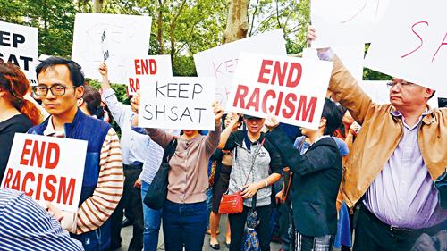 華人走上街頭反對特殊高中改革。 資料圖片