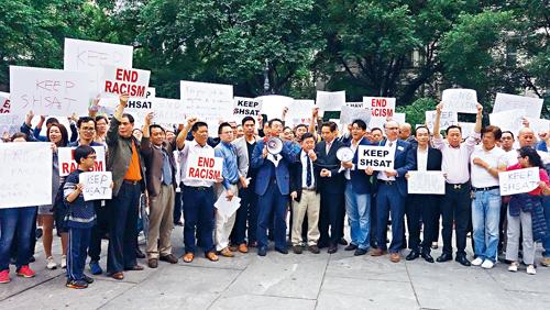 數百華人和其他族裔的反對者5日在亞裔維權大聯盟的召集下在市府門前舉行集會。   資料圖片