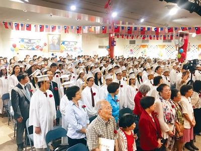 237名畢業生從華僑學校畢業。