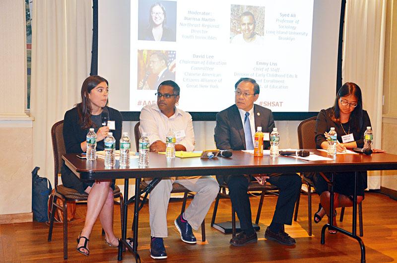 來自教育局、亞裔組織及學界的代表共同探討特殊高中改革問題。