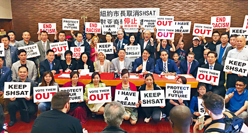 各界人士反對取消特殊高中入學考試。