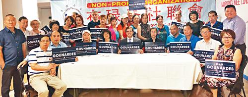 8大道各界人士支持郭納德競選州參議員。