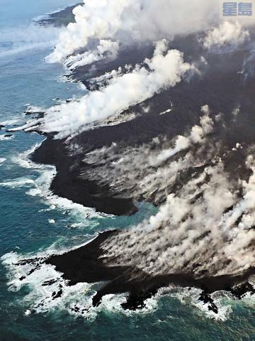 熔岩流進太平洋。美聯社
