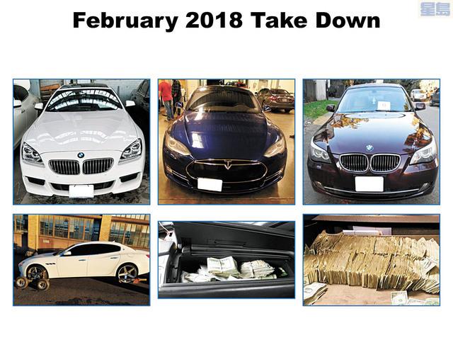 圖為執法機關月前行動中起獲的大批汽車、現金等。美聯社