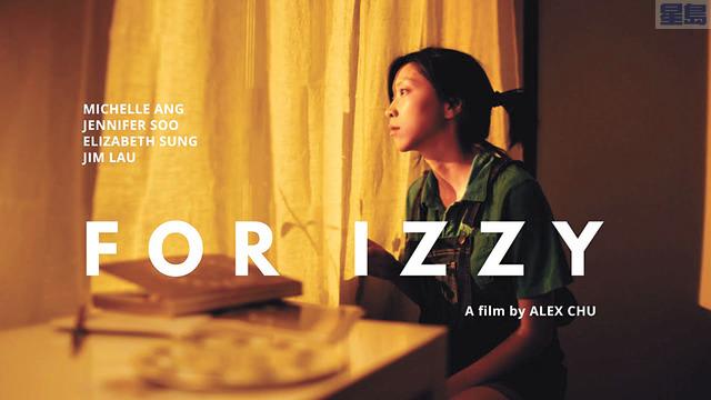 《你和我》講述兩個另類亞裔家庭溫馨的故事。來源於網絡