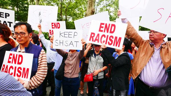 示威者認為,特殊高中配額制根本就是種族歧視。